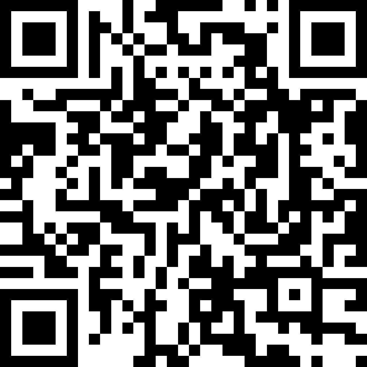 20191203 BJRC Registration code.png