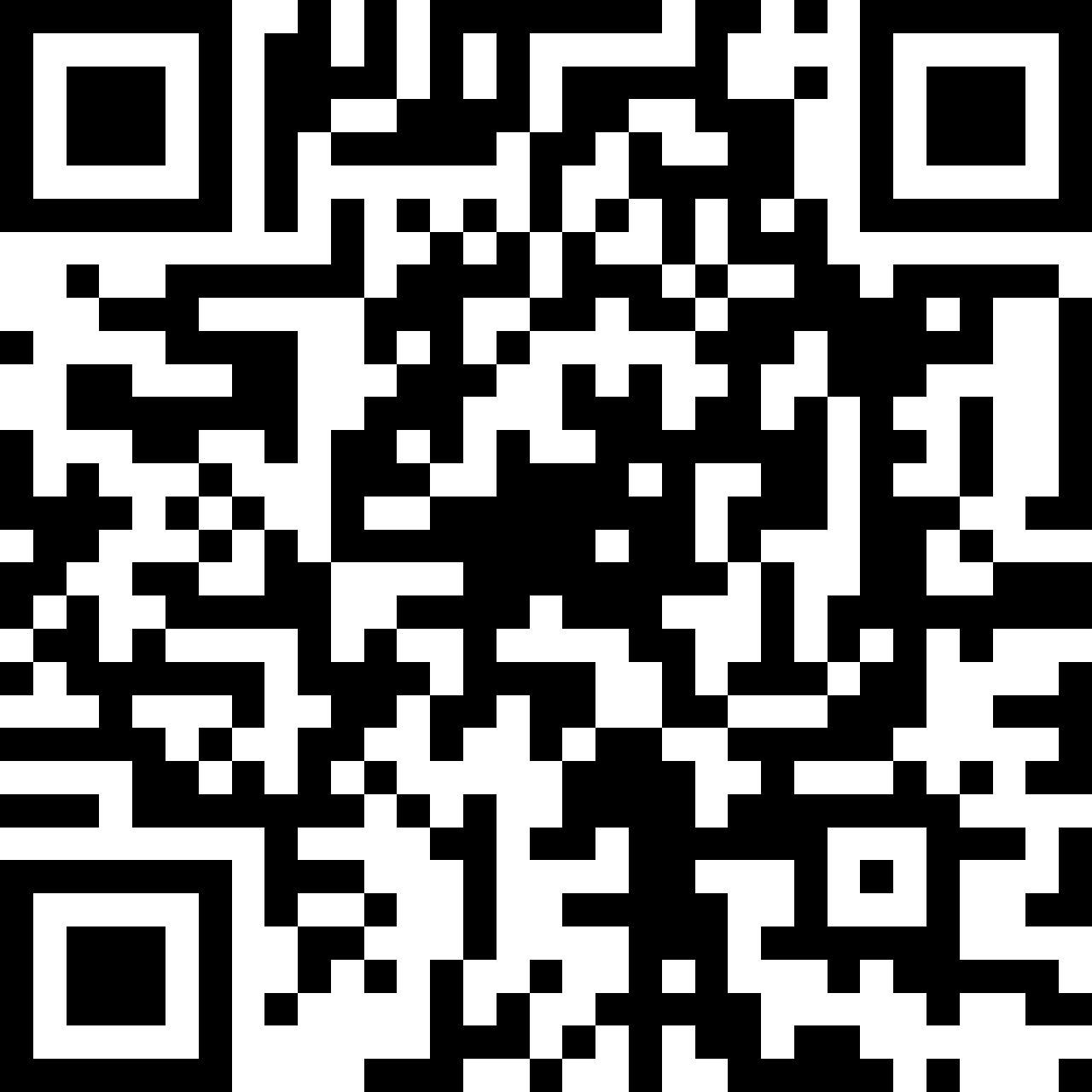 2021_SHRC_Registration Code.png